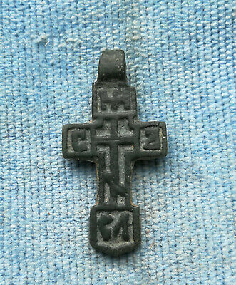 Ancient bronze little cross Kyiv Rus 11-13 AD RARE!