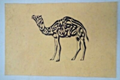 Antique Islamic Naqsh Calligraphy Camel Quran Arabic Persian Zoomorphic Art #20