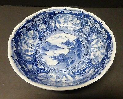 "Vintage Japanese Imari Blue & White 10"" Porcelain Landscape Serving Bowl"