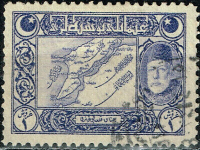 Ottoman Empire Map  WW1 Sultan Mohammed V stamp 1917