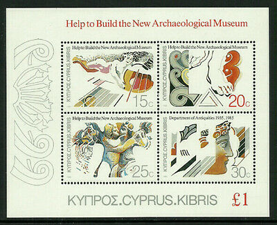 Cyprus #668a Mint Never Hinged S/sheet - Museum Artifacts