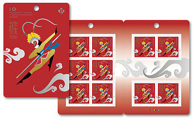 Canada Chinese Year of the Monkey: Permanent™ Domestic stamps - Booklet of 10