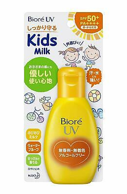 Biore UV Sunscreen carefree Kids Milk SPF50 Kao Waterproof 90g Japan F/S s8273