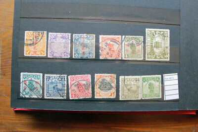Empire China, lot stamps with dragons used  (ros4913)