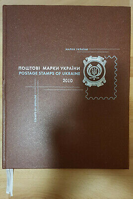 """""""Postage Stamps of Ukraine 2010"""" book with complete set of Ukrainian stamps"""