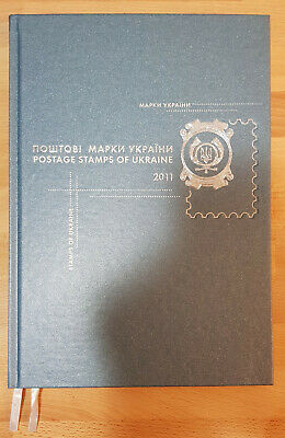 """""""Postage Stamps of Ukraine 2011"""" book with complete set of Ukrainian stamps"""