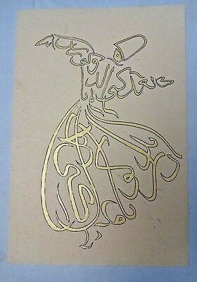 Antique Islamic Naqsh Calligraphy Sufi Attire  Arabic Persian Zoomorphic Art #12