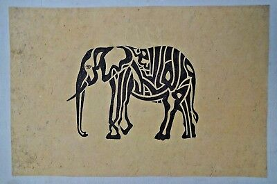Antique Islamic Naqsh Calligraphy Elephant Arabic Persian Zoomorphic Art #11