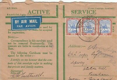 TT1038 Active Service air mail cover UK Sudan Base Office 1941 cds, Sudan stamps