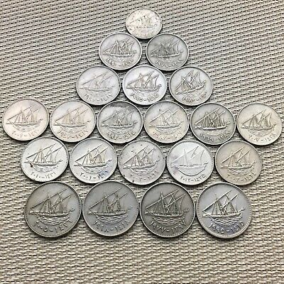1969-2013 Kuwait, Lot Of Old Arabic Islamic Coins, 20, 50, 100 Fils Coin X 21.
