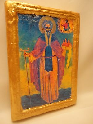 Saint Gregory Rare Greek Eastern Orthodox Gold Icon on Aged Wood Plaque