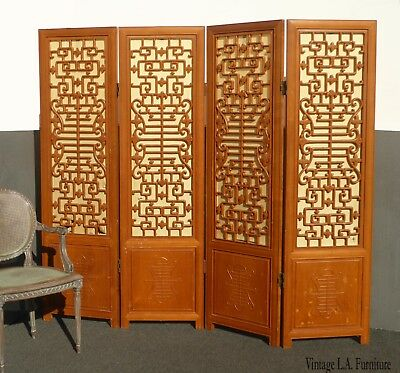 Vintage Oriental Asian Chinese Brown Teak Silk Four Panel Screen Room Divider
