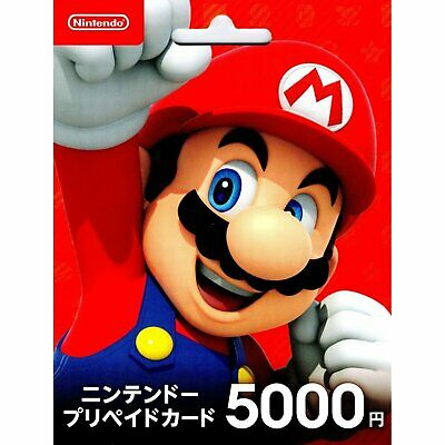 Nintendo JPN eShop 5000 Yen Card Switch 3DS WiiU