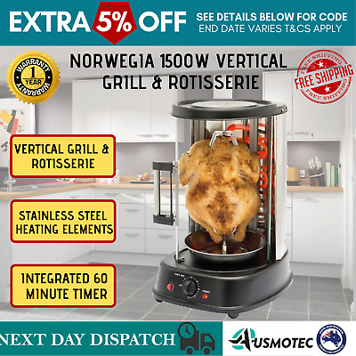 Electric Rotisserie Vertical Grill Multi-functional Rotating BBQ Grill 1500W NEW