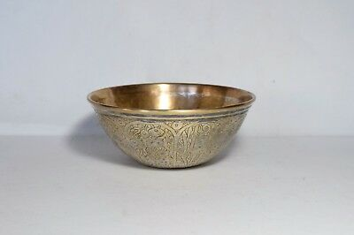 Antique Vintage Ottoman Bowl Turkish Bowl Metal Engraved with pattern all around