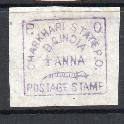 India-  Charkhari State  Stamps -  Mh Mint Fine  Sg No ? Rare High Cv