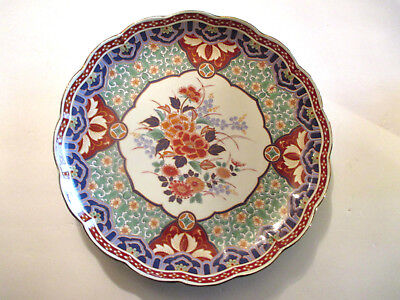 "ANTIQUE / VINTAGE 12"" Japanese Imari Scalloped Charger Plate STAPMED"