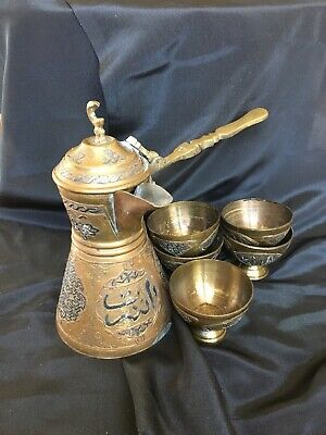 Vintage Copper & Brass Turkish Tea Coffee Pot Set Islamic Arabic Turkish Set