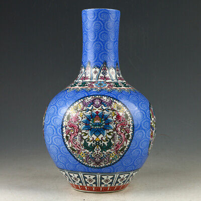 Chinese Porcelain Hand-painted Flower  Exquisite Vase  W Daqing Qianlong MY1351