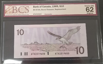 Bank of Canada 1989 $10 Replacement ATX  BC-57bA- BCS CH UNC 62