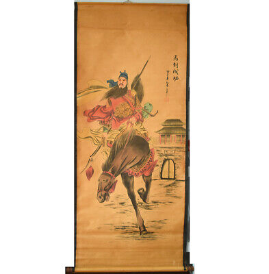 """61""""x26"""" old handicraft scroll painting   Wishing you every success long scroll A"""