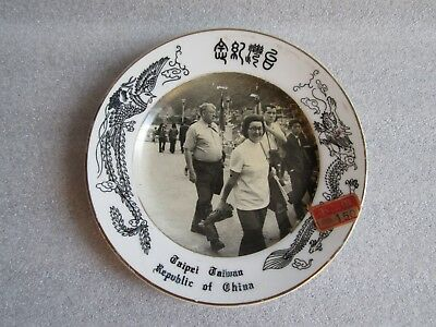 Original Old Vintage Taipei Taiwan Republic of China Commemorative Plate Signed