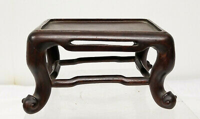 Antique Vintage Chinese Rosewood Carved Hardwood Base or Stand