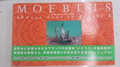 "MOEBIUS Art Work ""40 Days Dans Le Desert B"" [Japanese Edition] [JE]"