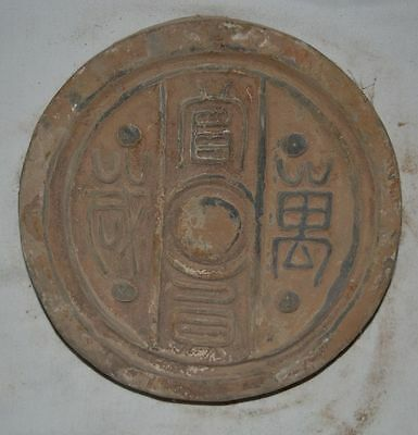 China Han Clay Burn Pottery Tomb Building Tile-end Eaves Tile With Word Design