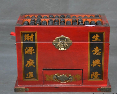 "8"" Old China Lacquerware Wood Bronze Dynasty Dragon Phoenix Dresser Storage Box"