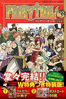 FAIRY TAIL Vol.63 Limited Edition Manga Booklet Post Card Japan 9784065108246