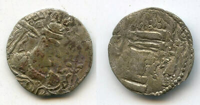RR silver drachm of Mihirakula, early 6th century AD, Alchon Huns (Hephthalites)