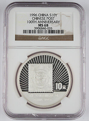 China 1996 10 Yuan 1 Oz Silver Proof Coin NGC MS68 100th Anniversary of Postal