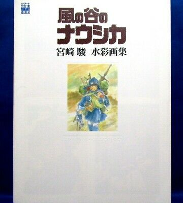 Price Guides & Publications Nausicaa Of The Valley Of The Wind Gekan Tokuma Anime Art Book