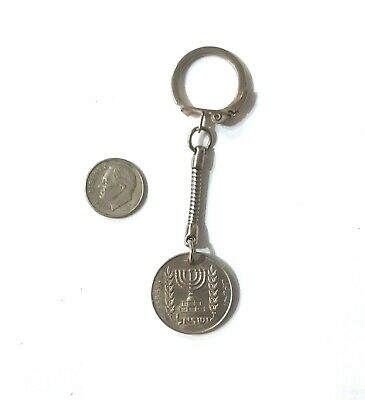 Key chain with Israeli old vintage coin Emblem of the State of Israel 1/2 Lira