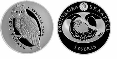 Belarus 2013 The Hoopoe Bird of the Year 10 rubles Proof Silver Coin