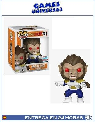 Funko Pop Dragon Ball Z Great Ape Vegeta Convention Exclusive