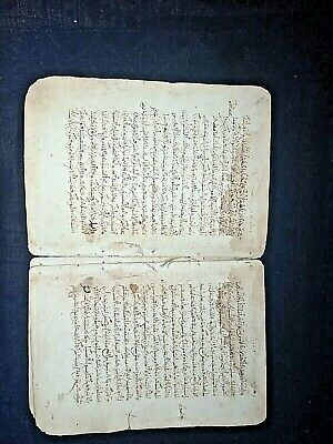 Original Arabic Islamic manuscript of the verses from the Holy Quran very rare!!