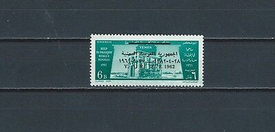 Middle East Yemen mnh stamp VARIETY - BLACK NOT RED OVPT  - NUBIA