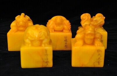 Old Tianhuang Shoushan Stone Dragon Sea Beast turtle Imperial Seal stamp signet