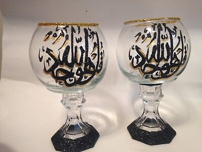 Set Of 2 Glass Vase Candle Holders Arabic Letters Hand Painted AYAT QURAN