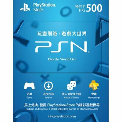 Sony Hong Kong Playstation Network PSN HKD 500 Card PS4 PS3 Vita PSP