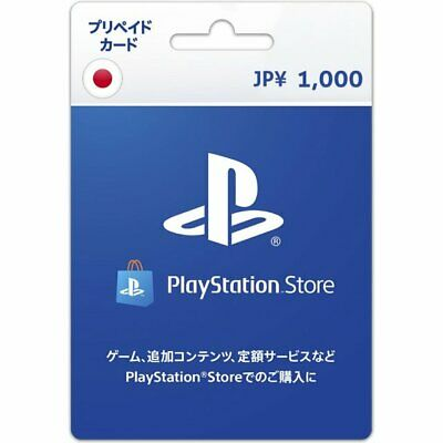 Sony Japan Playstation Network PSN 3000 Yen Card PS4 PS3 Vita PSP