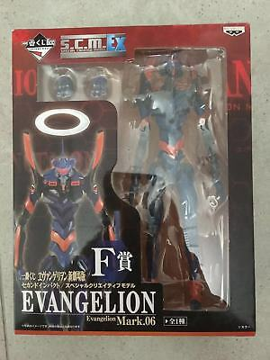 New! Evangelion S.C.M EX Mark.06  Japan import action Figure 1kuji lottery