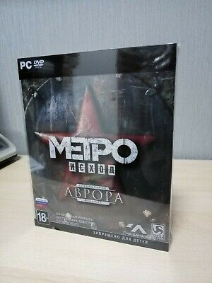 Metro Exodus Aurora Edition PC Limited Authentic Russian Edition New Sealed