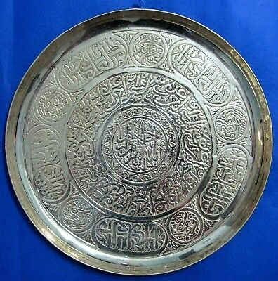 VINTAGE TURKISH ORNAMENTAL  BRONZE   Ornamental  Tray  HANDMADE