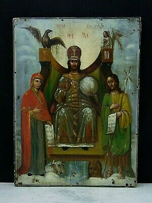 Antique 19th  Russian Hand Painted Wooden Icon. King of glory Jesus Christ