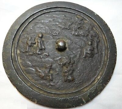 "Rare Ancient Chinese Tang Dynasty bronze mirror.  Circa 618 - 907. 7 ¼"" dia."