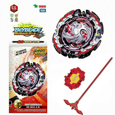 Beyblade Burst B-131 Dead Phoenix.0.At Cho-Z Toy Beyblade With Launcher and Box