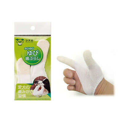 Finger Toothbrush for Dog and Cat Animal Health Pet Dental Gloves Made in Japan
